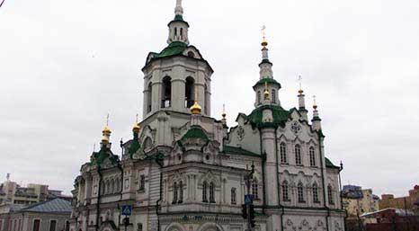 Москва Краснодар авиабилеты цена от 1789 рублей